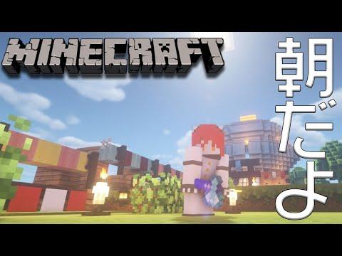 【Minecraft】新バージョン建築まったり【ラトナ・プティ/にじさんじ】