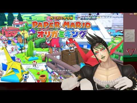 花畑チャイカとペーパーマリオオリガミサイクロンキング新作のゲームを発売日にやるなんていつぶりだろう