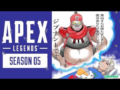 【Apex Legends】5000になりたいプラチナ地獄【APEX】【PC/PAD】【葉山舞鈴/にじさんじ】