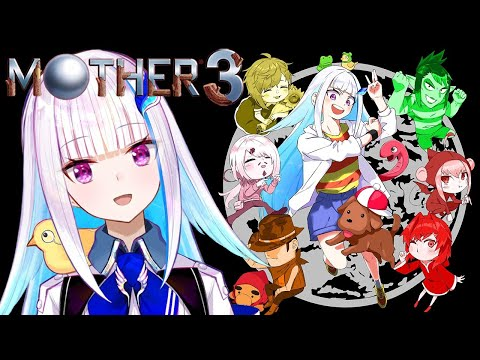 【MOTHER3】奇妙で、おもしろい。そして、せつない。#11【にじさんじ/リゼ・ヘルエスタ】