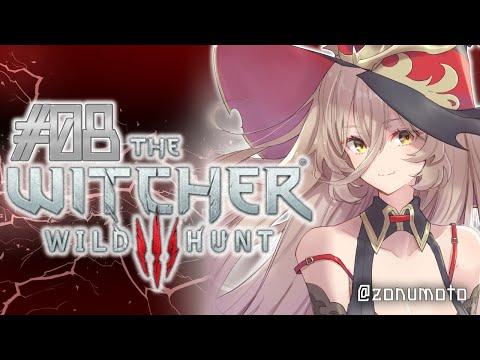 【#08 The Witcher 3: Wild Hunt】スケリッジ到着!!シリとの再会はいつになるのか……【にじさんじ/ニュイ・ソシエール】