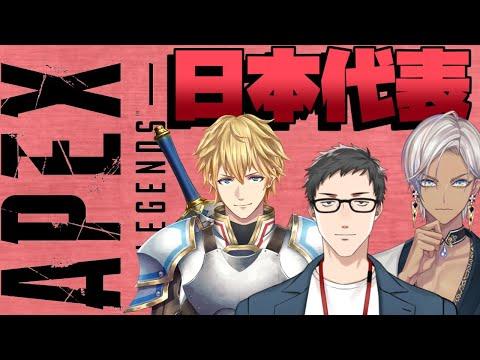 【Apex Legends】ヤバイ橋を渡る時は3人いっしょだ【にじさんじ/社築/エクス・アルビオ/イブラヒム】
