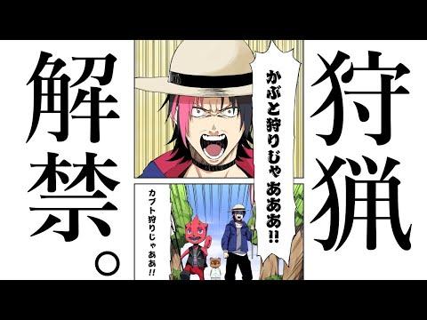 【あつ森】カブトムシイイイィィィィィィィィ!!!!!!!【#鳴OnLive】
