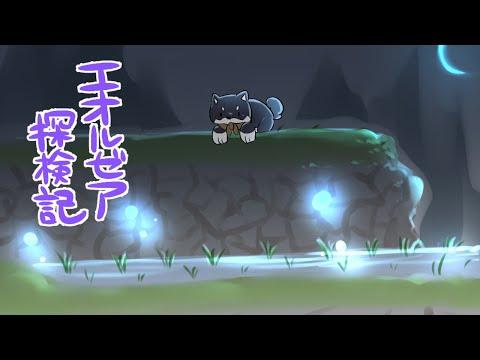 【FF14】ドマを取り戻すぞ!エオルゼア探検記 43【黒井しば/にじさんじ】