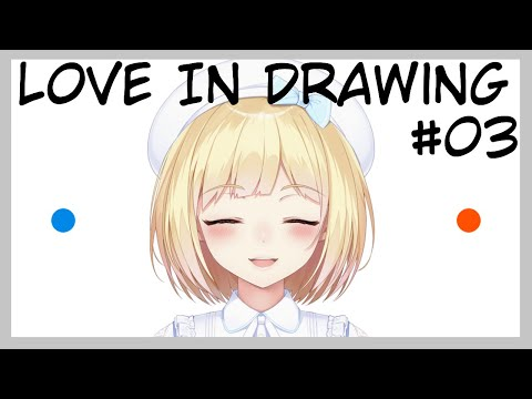 【Love In Drawing】スマホで流行ったよね3【にじさんじ/鈴谷アキ】