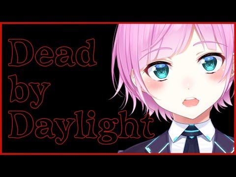 【Dead by Daylight】🔴ウッドチャック【夕陽リリ/にじさんじ】
