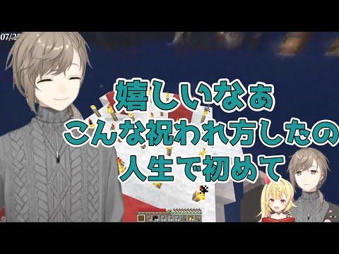 【#かなえぼし】叶(34)に誕生日サプライズする星川サラ【にじさんじ切り抜き】