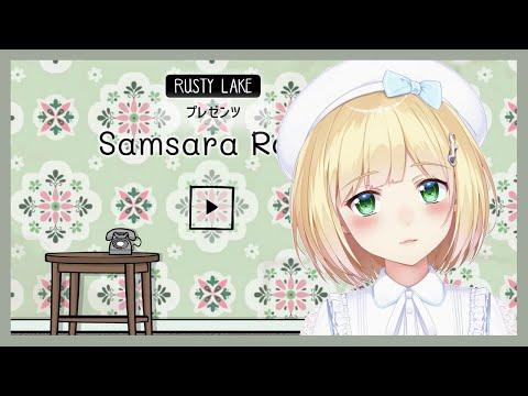 【Samsara Room】脱出ゲームしようしよう【にじさんじ/鈴谷アキ】