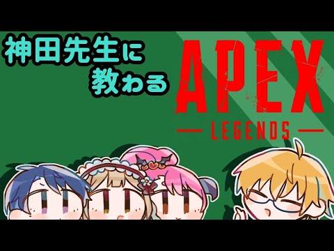 【APEX】誤BANされた王子の枠