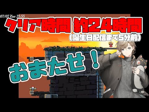 【Jump King】Not rest warrior  感動のクリアシーン【にじさんじ切り抜き/叶】