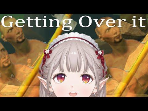 【Getting Over it】ぴえん。【にじさんじ/える】