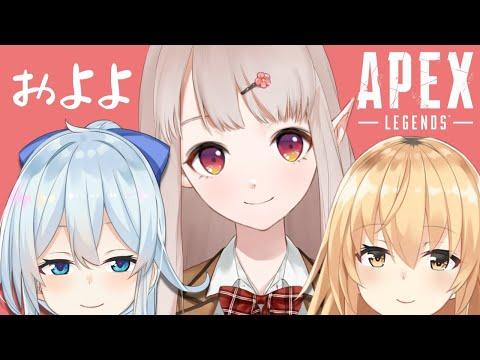 【APEX】まひむぎとえぺぺ!わちゃちゃちゃ~!【にじさんじ/える】