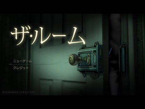 【ザ・ルーム】謎を解かないと出られない部屋【黛 灰 / にじさんじ】