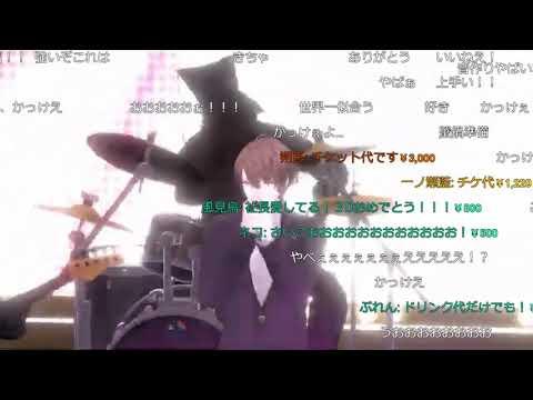 加賀美社長のかっこよすぎる完全感覚ドリーマー【にじさんじ切り抜き】