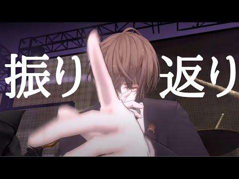 【雑談】#加賀美ハヤト3D の振り返りやウラ話や未公開蓋絵など!【にじさんじ/加賀美ハヤト】
