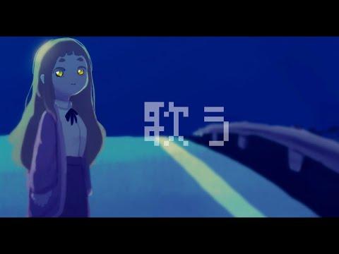 【歌枠】夜だし、しっとり歌う ☽ Singing Stream【町田ちま/にじさんじ】