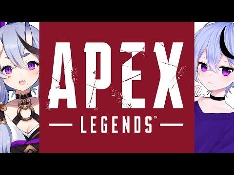 【 APEX 】🔰あーかいぶ生存率30%🔰【 竜胆 尊 / にじさんじ 】