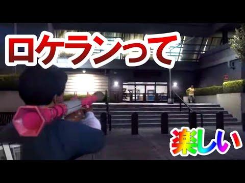 【GTA5】また一つ罪を重ねてく【にじさんじ/轟京子】