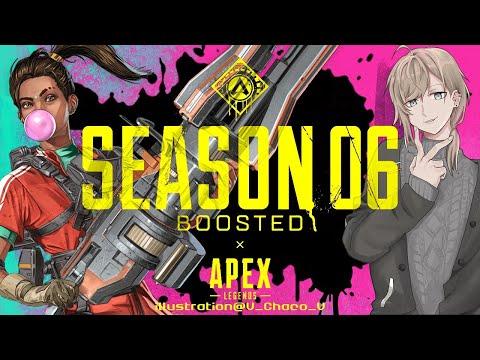 APEX | 新シーズン!アップデートとか話しながらソロ!【にじさんじ/叶】