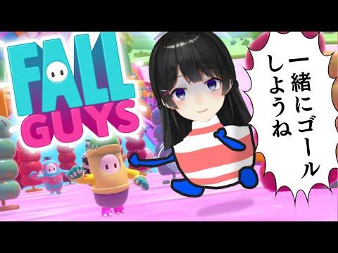 やさしい世界 【Fall Guys】【にじさんじ / 月ノ美兎】