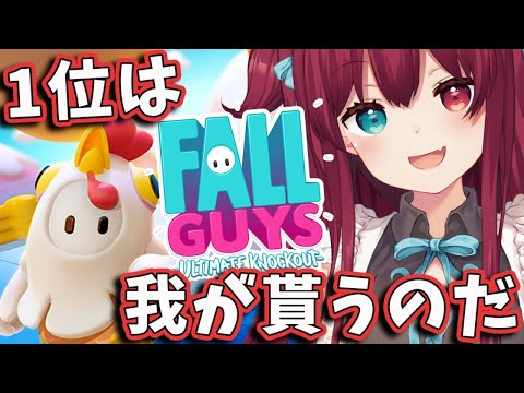 【Fall Guys】1位になる【夢月ロア】