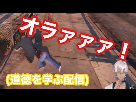 ギャングよりギャングなイブラヒム【にじさんじ切り抜き/イブラヒム/GTA5】