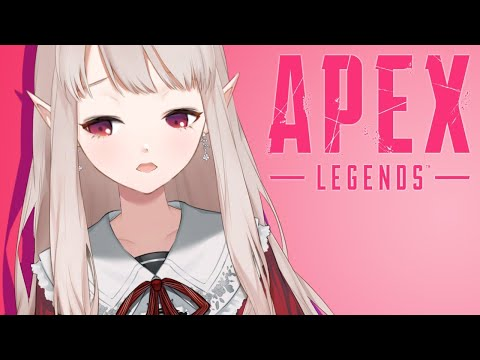 【APEX】向上心のGONGEです。【にじさんじ/える】