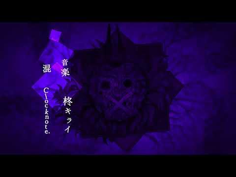 【歌ってみた】ボッカデラベリタ by 静凛