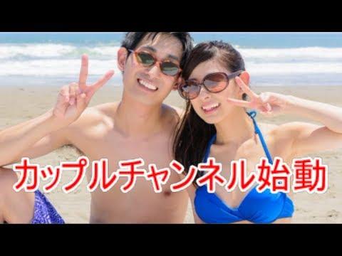 カップルカラオケ配信【#ふみのとふみ】