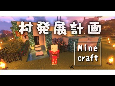 【Minecraft】建設したいけど道具ほとんどなくなったのでそこから準備します【にじさんじ/ニュイ】