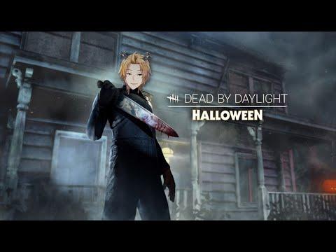 【Dead by Daylight】こってりカカオマス【神田笑一/にじさんじ】