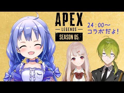 【APEX】今日はカジュアルでハンマー取りに行ったりなかまとあそぶ!【にじさんじ/勇気ちひろ】