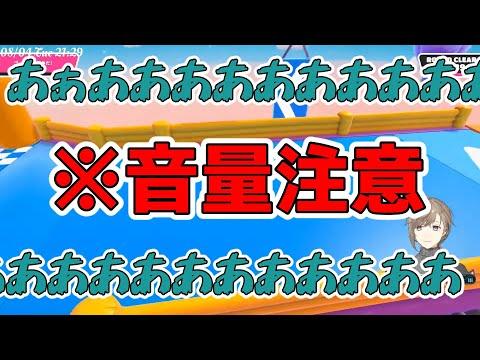 【新作バトロワ】音量注意な叶のFall Guys【にじさんじ切り抜き】