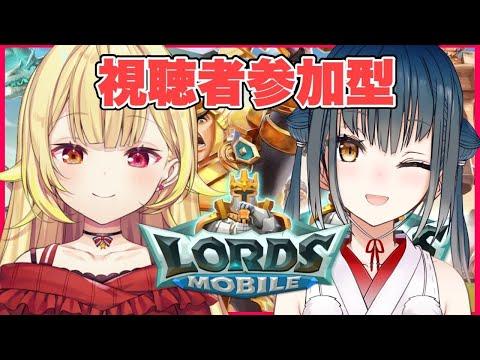 【ロードモバイル】仲間ぼしゅ~!山神とギルド作る!【星川サラ/にじさんじ】