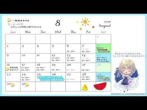 【10月5日16:45更新】*シスタークレアの予定表*
