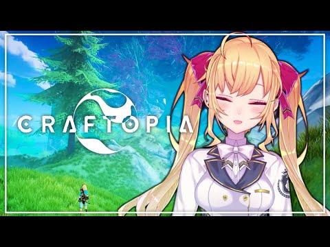 【クラフトピア/Craftopia】やるぞー!!友達も来る!?【にじさんじ/鷹宮リオン】