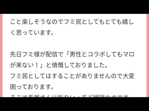 神様の願いを叶える配信【にじさんじ/長尾景】
