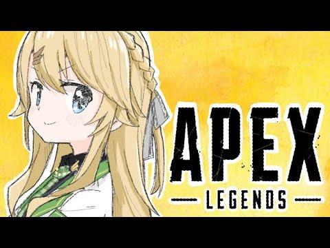 【APEX】何のゲームするか相談室【にじさんじ/東堂コハク】