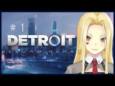 【Detroit: Become Human】私の選択で未来が変わる!?【ルイス・キャミー/にじさんじ】
