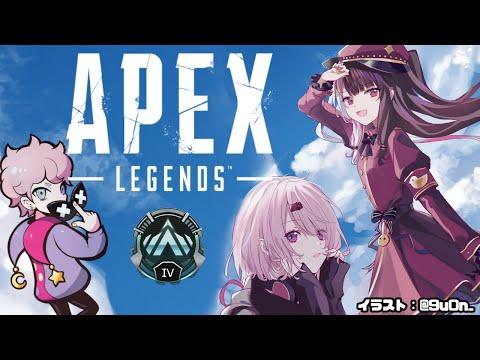 【APEX 】ランクだって!!目指せ♦【夜見れな/にじさんじ】