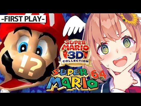 【スーパーマリオ64】クッパに粘着してスターを集めて、やっつけちゃうまでいけるんじゃね編
