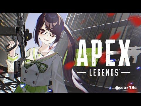 【Apex】プラチナ3からのよろしくベイベー旅【にじさんじ/瀬戸美夜子】