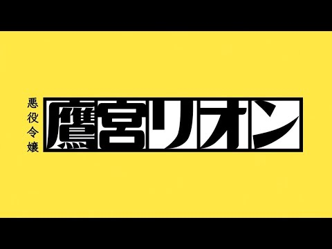 #4【鷹宮Minecraft建銀行】#精華