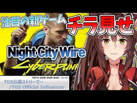 【#YouTubeGamingWeek】スパイク・チュンソフトさんの新作を見ちゃうよ~【にじさんじフミ】