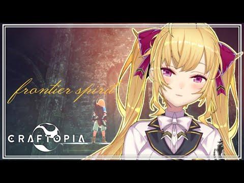 【クラフトピア/Craftopia】MAPあけ~~!【にじさんじ/鷹宮リオン】