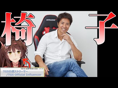 【#YouTubeGamingWeek】ケインさんと同じ椅子に座りたい【にじさんじフミ】