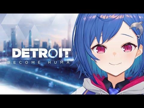 #01【Detroit: Become Human】優柔不断が決める運命【西園チグサ/にじさんじ】