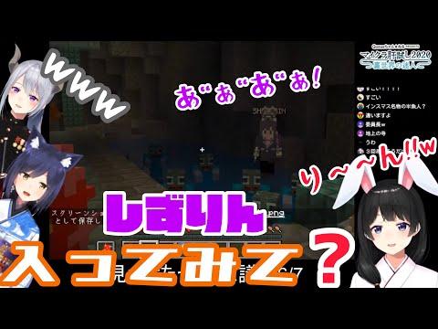 【月ノ美兎】JK組で七不思議を巡る委員長(Minecraft)【切り抜き】