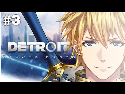 運命はこの私に味方してくれている『Detroit: Become Human』#3【にじさんじ/エクス・アルビオ】