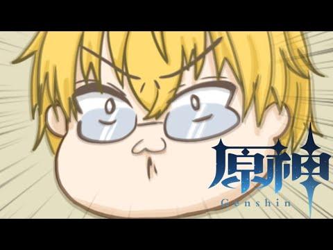 【原神】失われた瞳あつめるぞー!│- Genshin Impact – 【神田笑一/にじさんじ 】